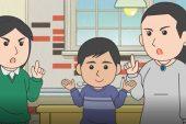 """""""Depreme Hazırlık"""" Animasyon Film"""
