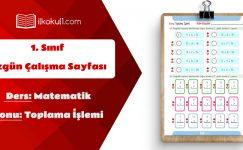 1. Sınıf Matematik Toplama İşlemi Etkinlik Sayfası